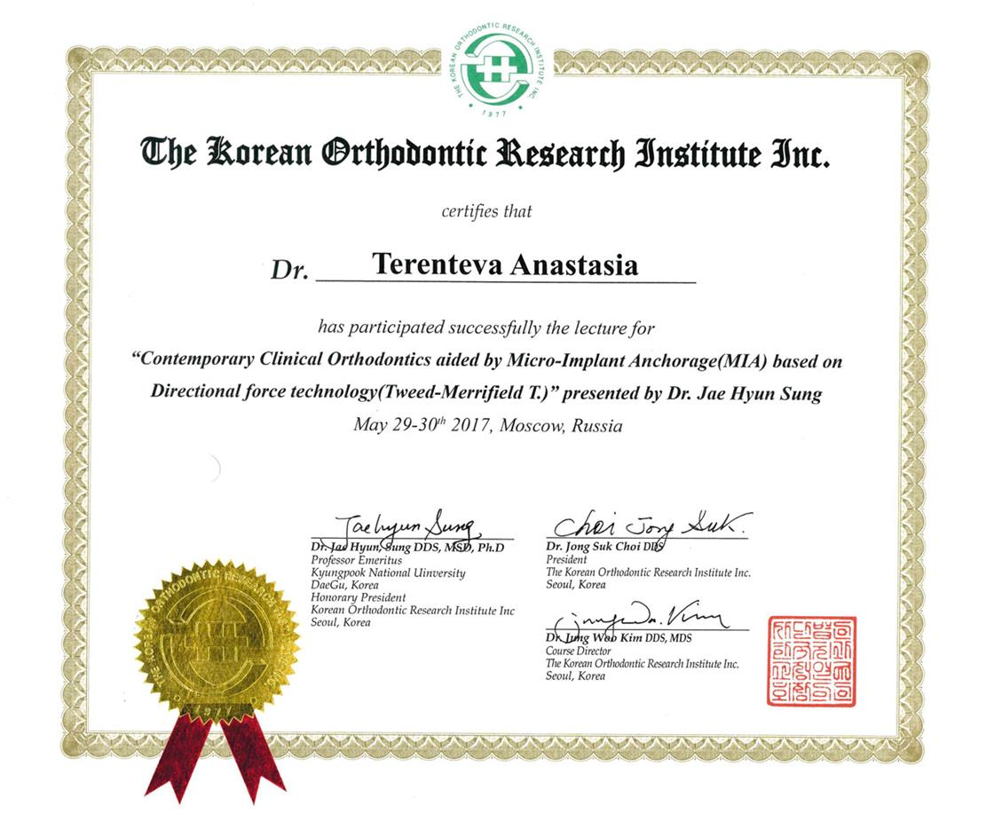 2017 05 certificate korean orthodontic micro implant anchorage 11